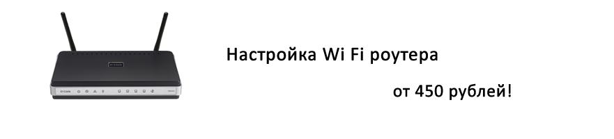 Ремонт компьютеров на дому в пушкине спб